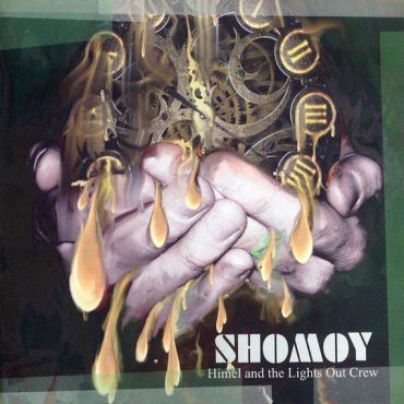 Shomoy