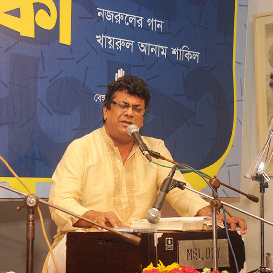 Khairul Anam Shakil