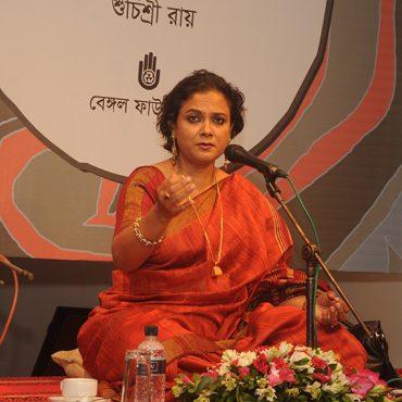 Suchisree Ray