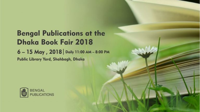 Bengal Publications at the Dhaka Book Fair 2018