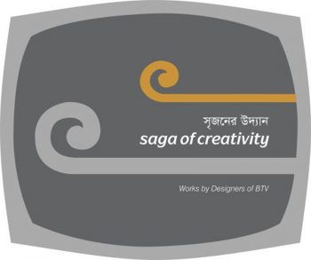 Saga of Creativity