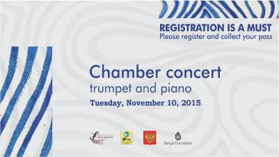 Russian Chamber Concert : trumpet and piano