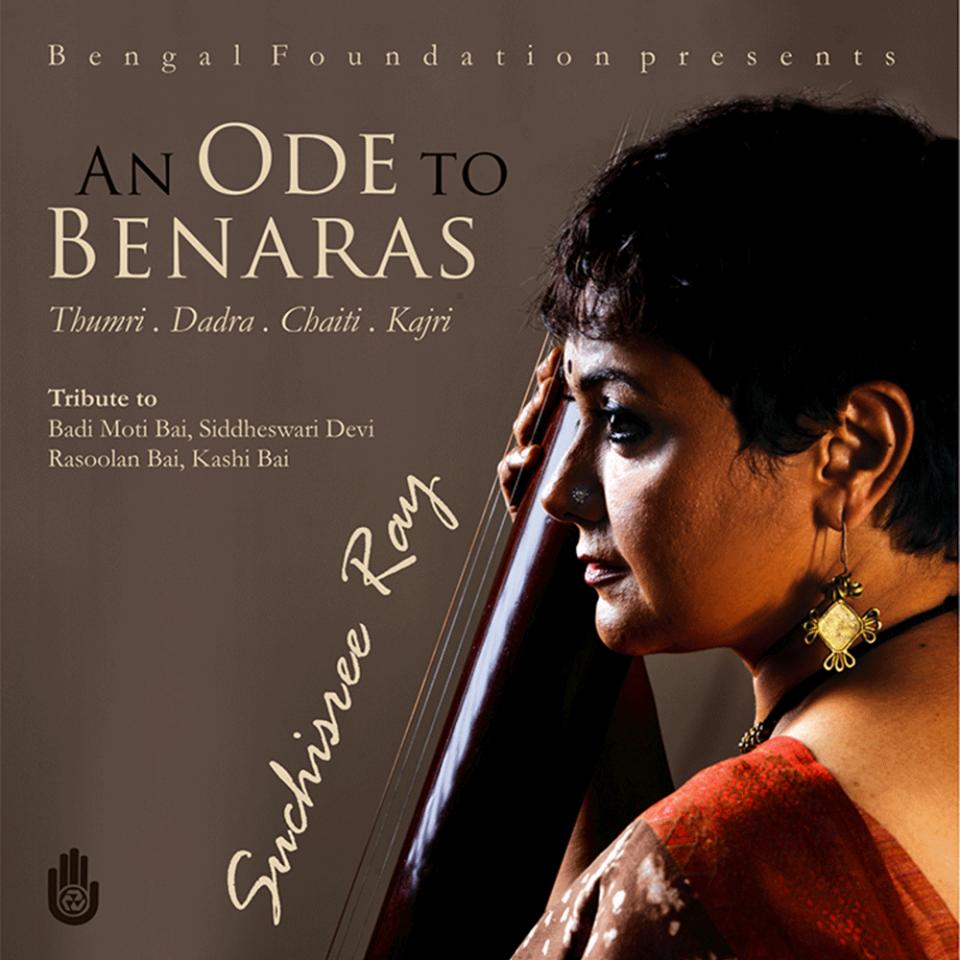 An Ode to Benaras