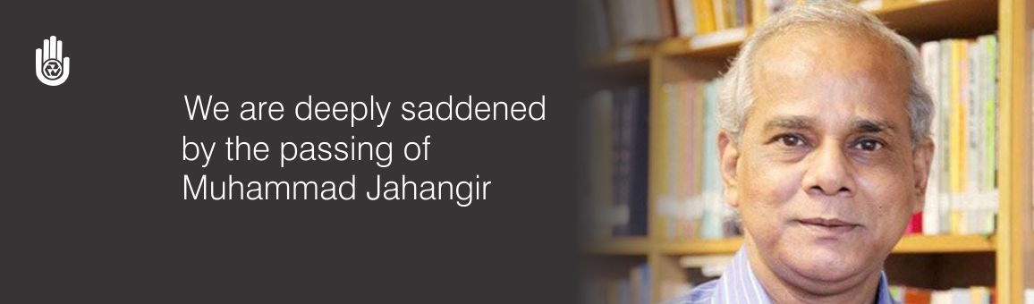 Bengal Foundation mourns the passing of Muhammad Jahangir