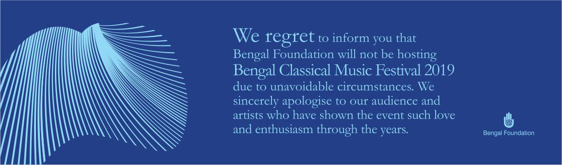 Bengal Classical Music Festival 2019 Canceled