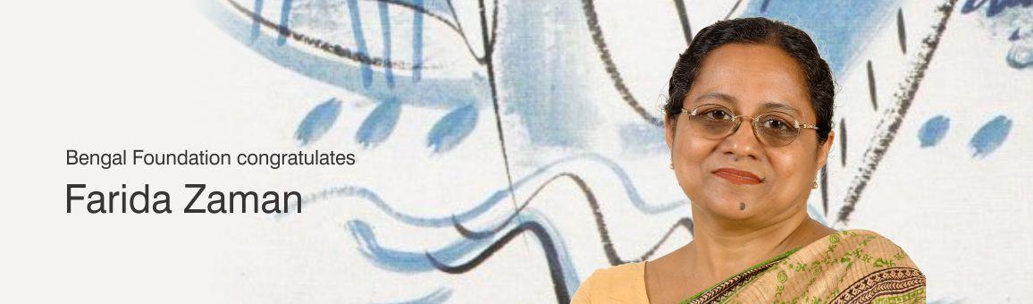 Bengal Foundation congratulates Farida Zaman