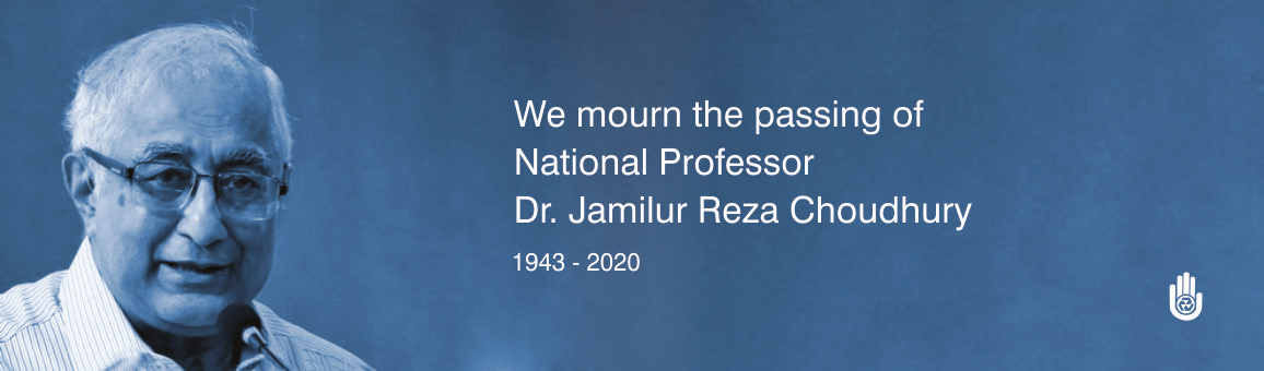 We mourn the passing of National Professor Dr. Jamilur Reza Choudhury