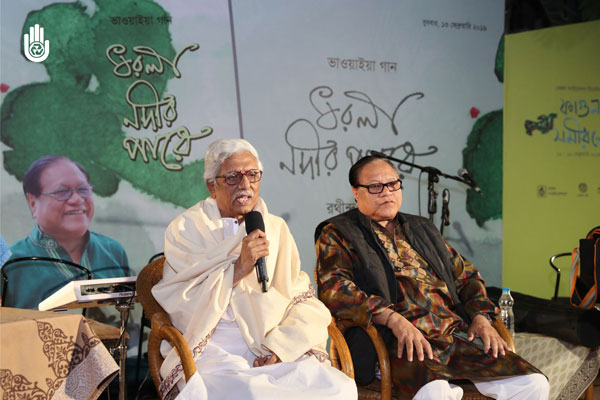 Bengal Foundation