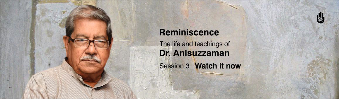 Reminiscence: The life and teachings of Dr. Anisuzzaman | Session 3