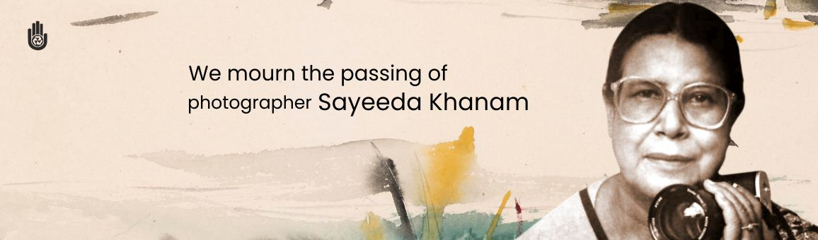 We mourn the passing of photographer Sayeeda Khanam