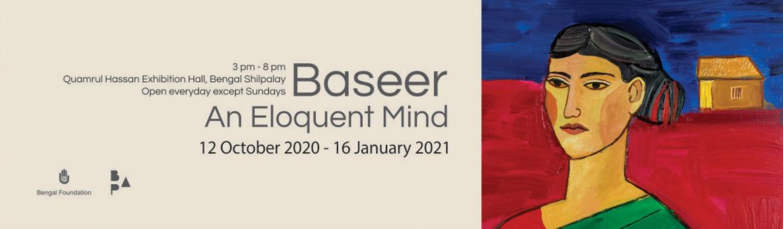 Baseer: An Eloquent Mind