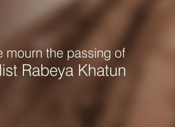 We mourn the passing of novelist Rabeya Khatun
