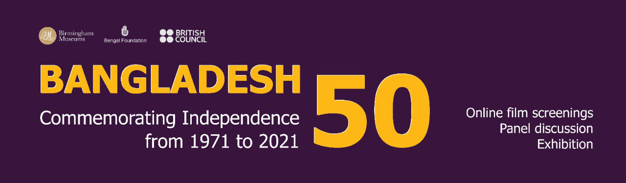 Birmingham Museums Commemorating 50th Anniversary of Independence of Bangladesh