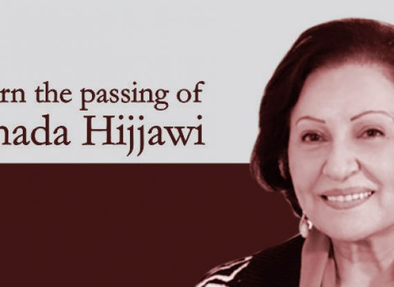 We mourn the passing of Dr. Ghada Hijjawi