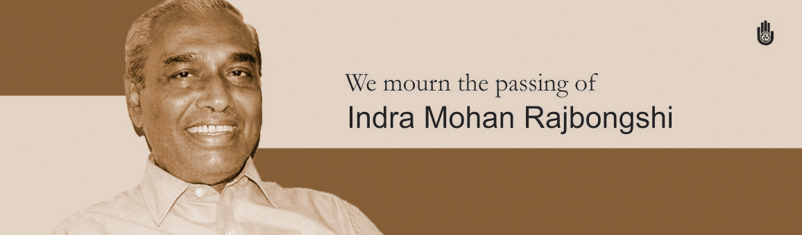 We mourn the passing of Indra Mohan Rajbongshi