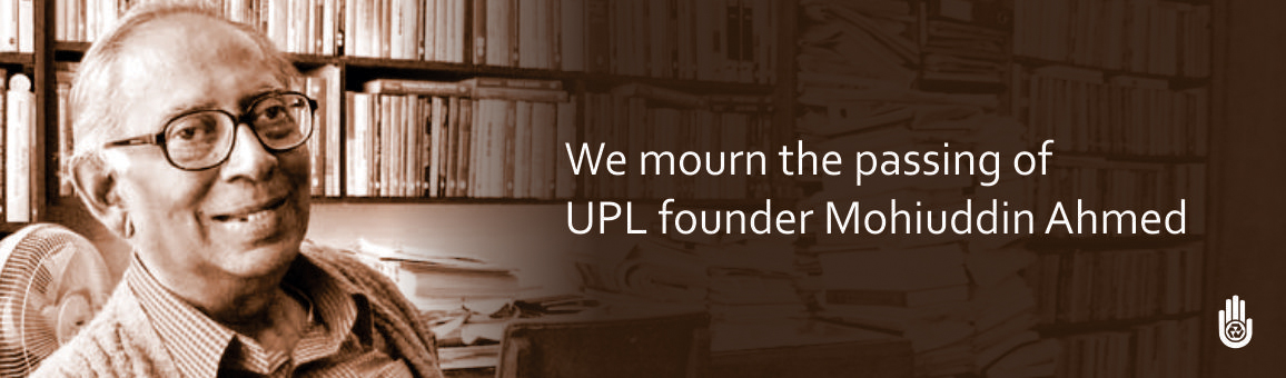 We mourn the passing of UPL founder Mohiuddin Ahmed