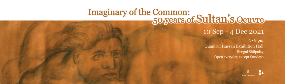 Imaginary of the Common: 50 years of Sultan's Oeuvre
